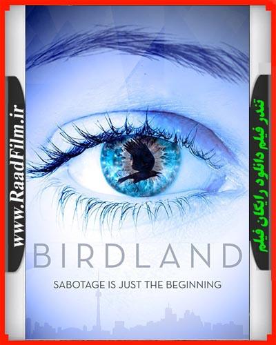 دانلود فیلم Birdland 2018
