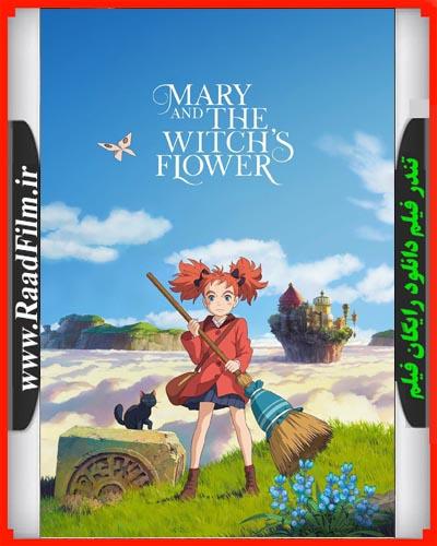 دانلود فیلم Mary and the Witchs Flower 2017