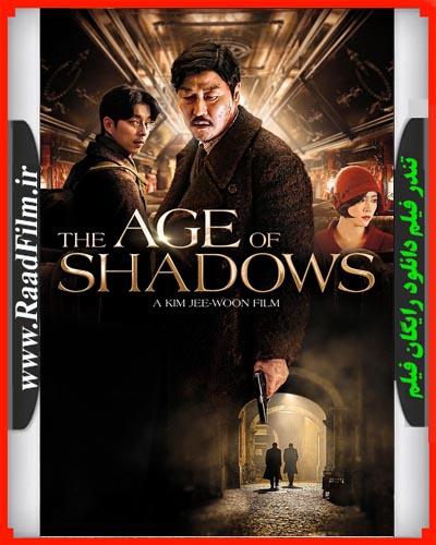 دانلود دوبله فارسی فیلم The Age of Shadows 2016