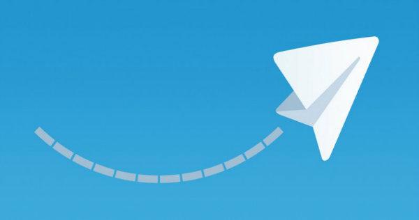چگونه از محتوای تلگرام به طور کامل پشتیبان بگیریم؟