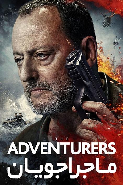 دانلود فیلم ماجراجویان The Adventurers 2017 دوبله فارسی