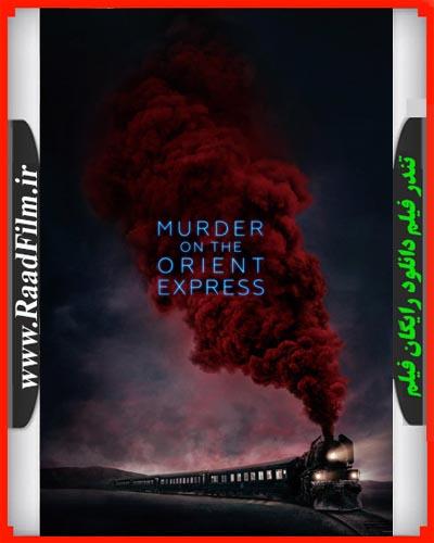 دانلود دوبله فارس فیلم Murder on the Orient Express 2017