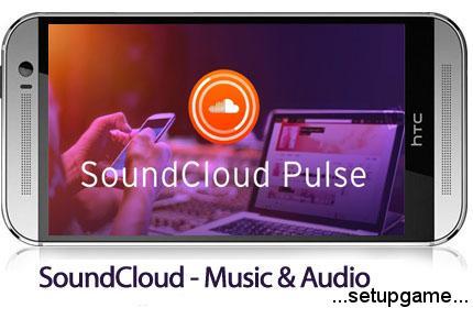 دانلود SoundCloud Music & Audio v2018.03.28 - نرم افزار موبایل ساندکلود