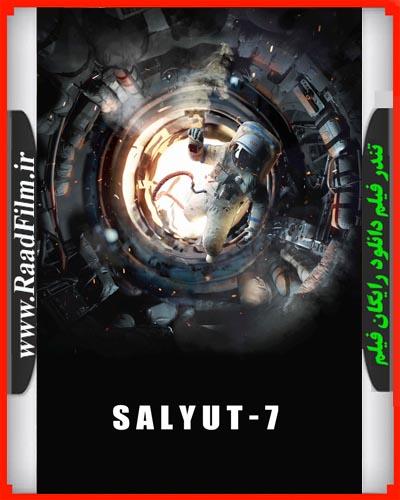 دانلود فیلم Salyut-7 2017