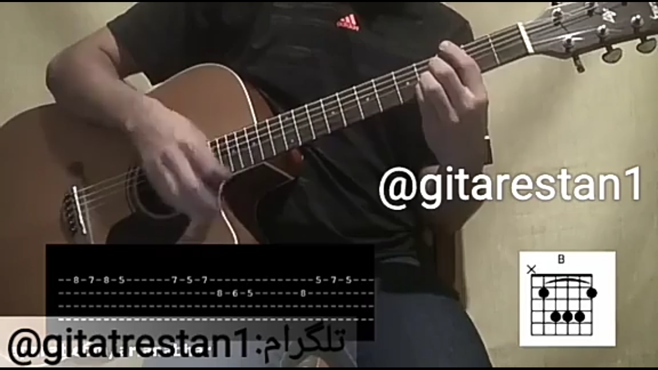 آموزش گیتار آهنگ علامت سوال از شادمهر عقیلی