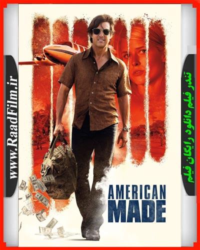 دانلود دوبله فارسی فیلم American Made 2017