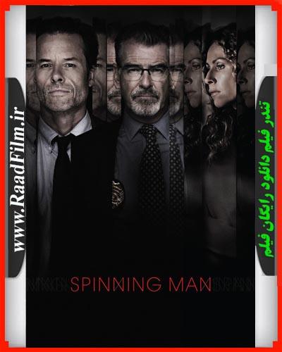 دانلود فیلم Spinning Man 2018