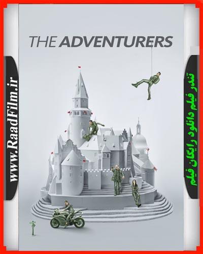 دانلود دوبله فارسی فیلم The Adventurers 2017