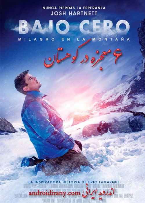 دانلود فیلم دوبله فارسی 6معجزه در کوهستان 6Below Miracle on the Mountain 2017