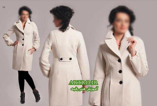 http://rozup.ir/view/2493758/palto%202018-artro.ir%20%20733%20(4).jpg