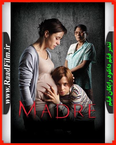 دانلود فیلم Madre 2016