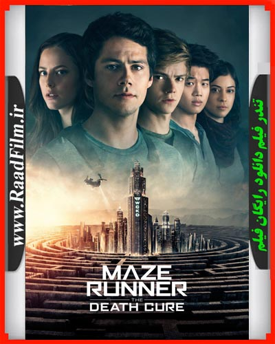 دانلود فیلم Maze Runner The Death Cure 2018