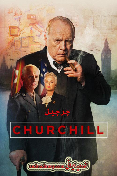 دانلود فیلم دوبله فارسی چرچیل Churchill 2017