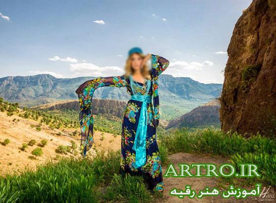 http://rozup.ir/view/2494084/labas%20kordi-artro.ir%20%20754%20(5).jpg