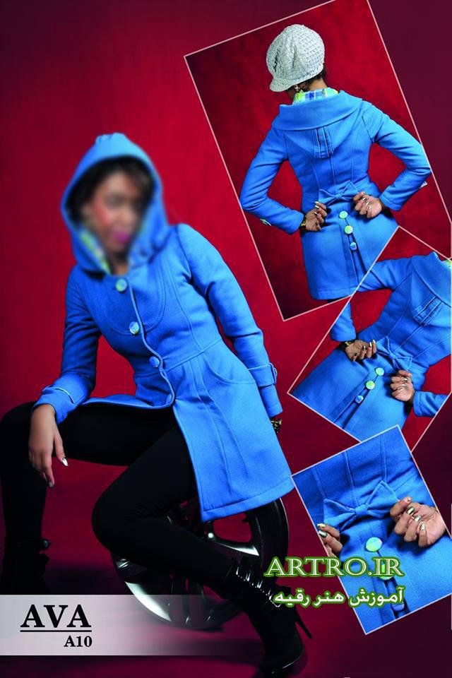 http://rozup.ir/view/2494262/palto-artro.ir%20%20757%20(3).jpg