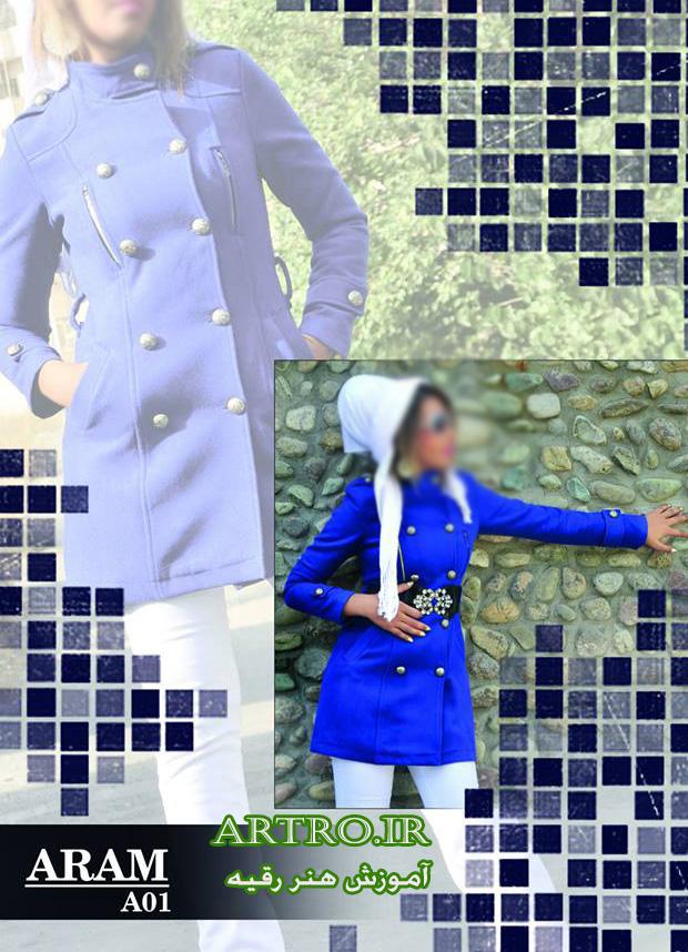 http://rozup.ir/view/2494267/palto-artro.ir%20%20757%20(8).jpg