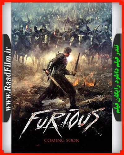 دانلود فیلم Furious 2017