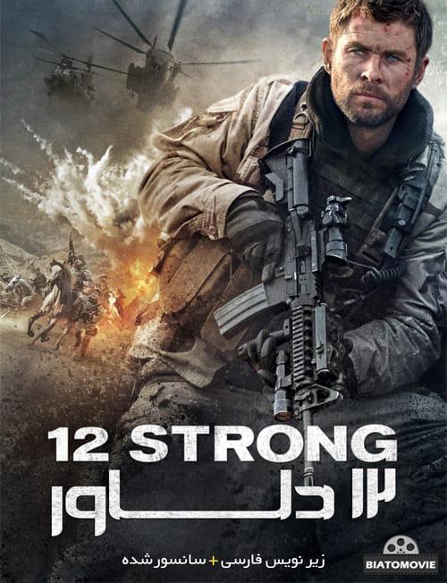 دانلود فیلم 12Strong 2017 با زیرنویس فارسی