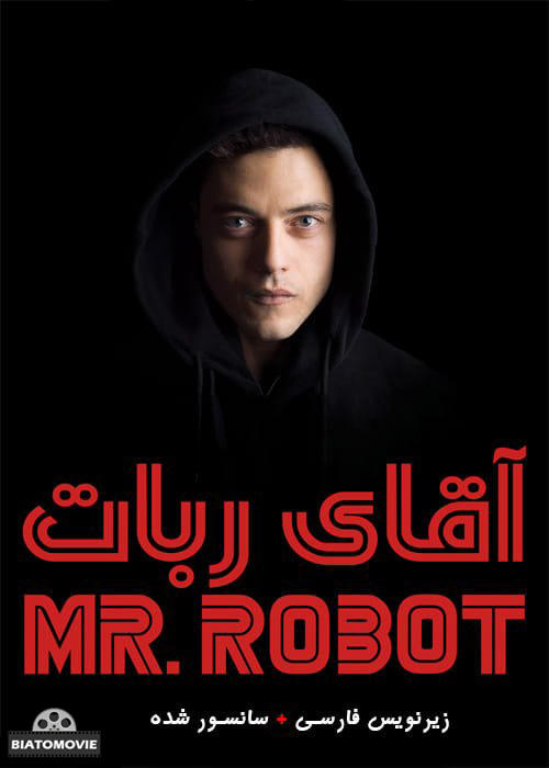 دانلود سریال مستر ربات Mr Robot با زیرنویس فارسی