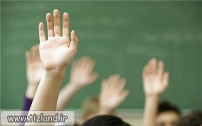 آزمون  مدارس تیزهوشان چالش کنکور را به دبستان ها برده است کد مطلب : 5022 :: چاپ :: لینک مطلب :: نظر بدهید   �