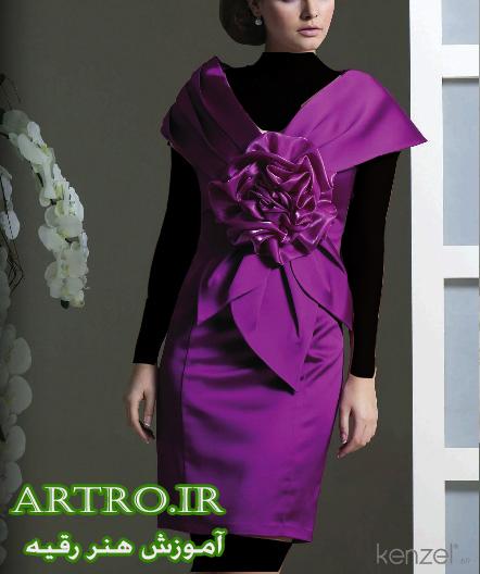 مدل لباس مجلسی زنانه کوتاه2018