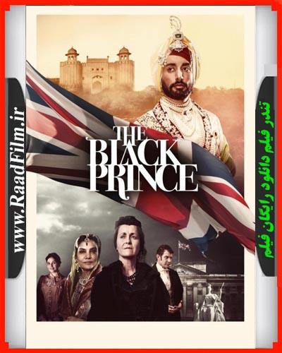 دانلود فیلم The Black Prince 2017