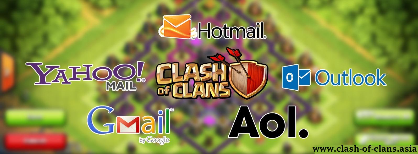 آموزش تغیر جیمیل ( ایمیل ) در Clash of clans