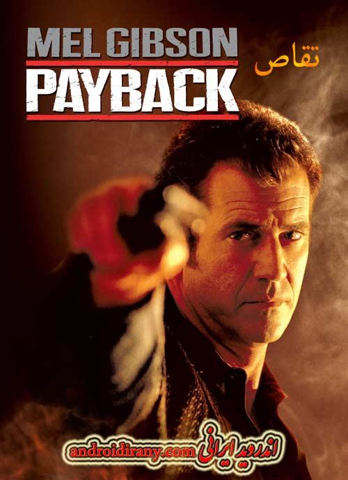 دانلود فیلم دوبله فارسی تقاص Payback 1999