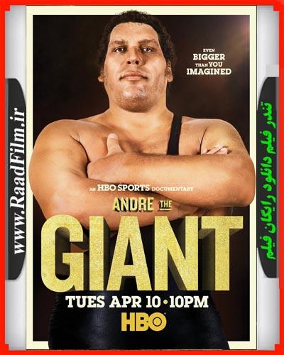 دانلود فیلم Andre the Giant 2018