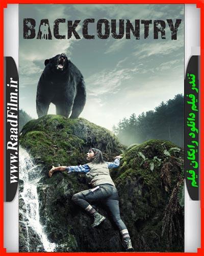 دانلود فیلم Backcountry 2014