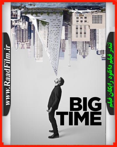 دانلود فیلم Big Time 2017