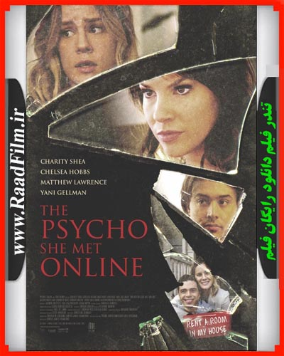 دانلود فیلم The Psycho She Met Online 2017