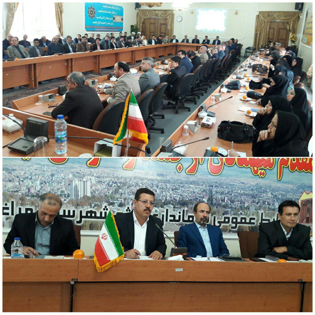 جلسه مجمع مشورتی توسعه