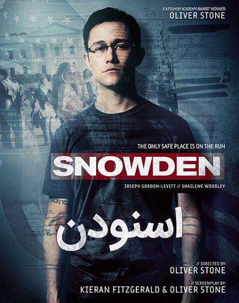 دانلود فیلم اسنودن Snowden 2016 دوبله فارسی