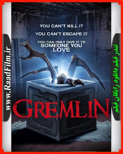 دانلود فیلم Gremlin 2017