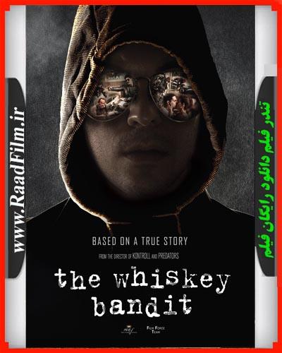 دانلود فیلم The Whisky Robber 2017