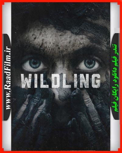 دانلود فیلم Wildling 2018