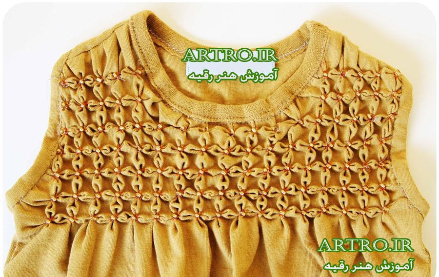 http://rozup.ir/view/2498383/amozesh%20cerit-artro.ir%20%20667%20(1).jpg