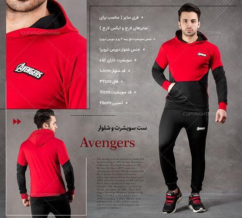 ست سویشرت و شلوار Fila مدل Rendal و Avengers