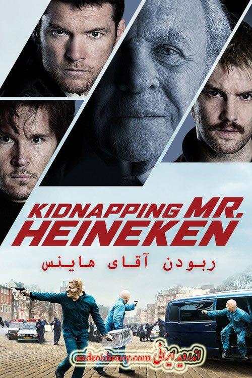 دانلود فیلم دوبله فارسی ربودن آقای هاینس Kidnapping Mr Heineken 2015