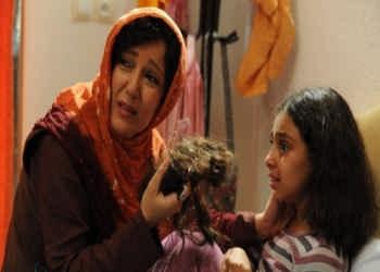دانلود فیلم ایرانی بلوک 9 خروجی 2