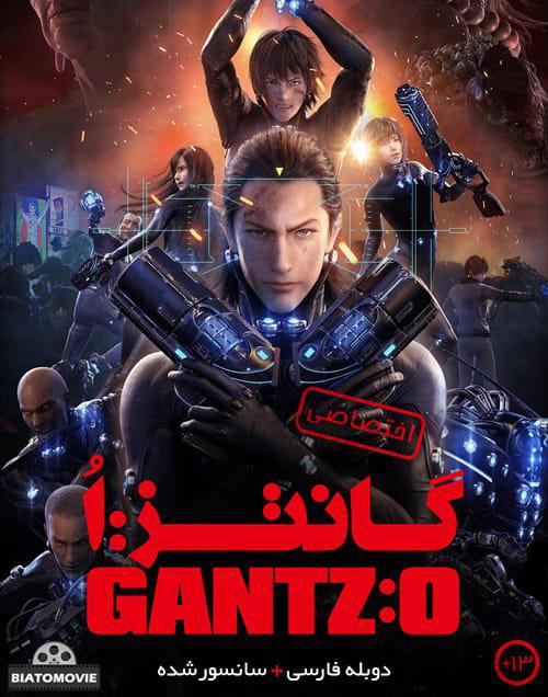 دانلود انیمیشن گانتز او Gantz O 2016 دوبله فارسی