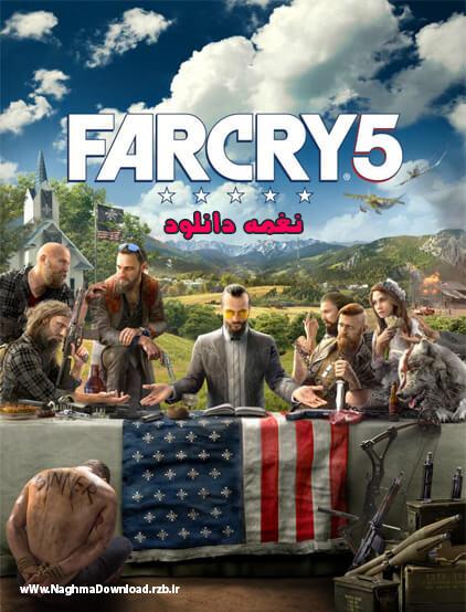 دانلود نسخه فشرده FitGirl بازی FAR CRY 5 برای PC