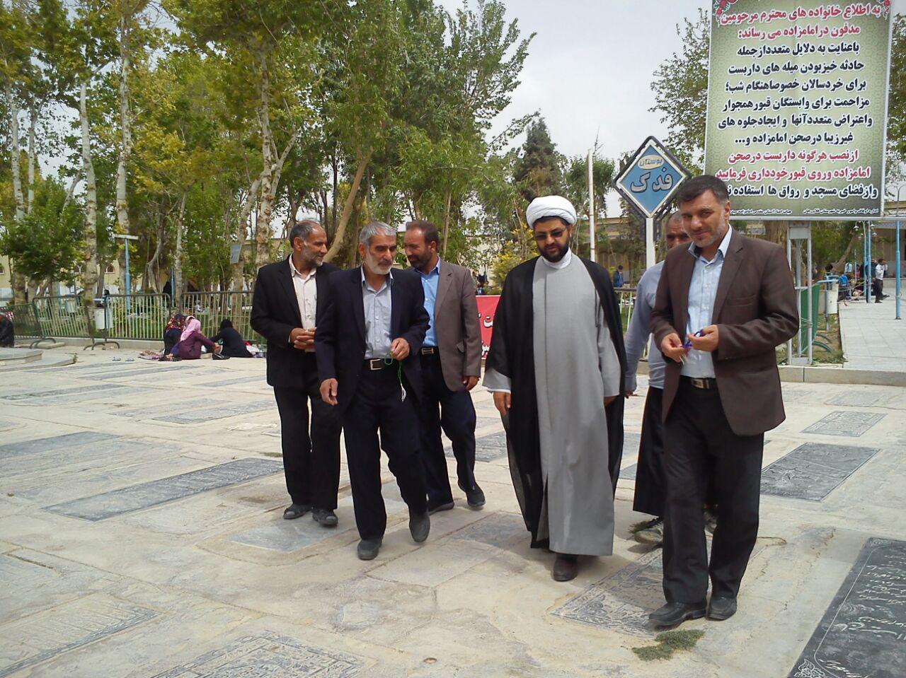 علامت گذاری محل احداث سقاخانه امامزاده سید محمد توسط امام جمعه محترم شهر قهدریجان