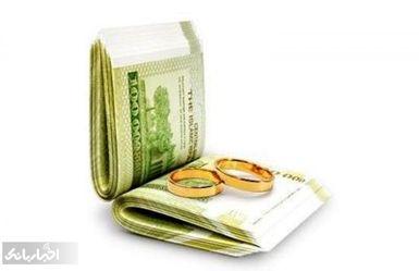 بانک ها به قانون پرداخت وام ازدواج بی توجهی می کنند