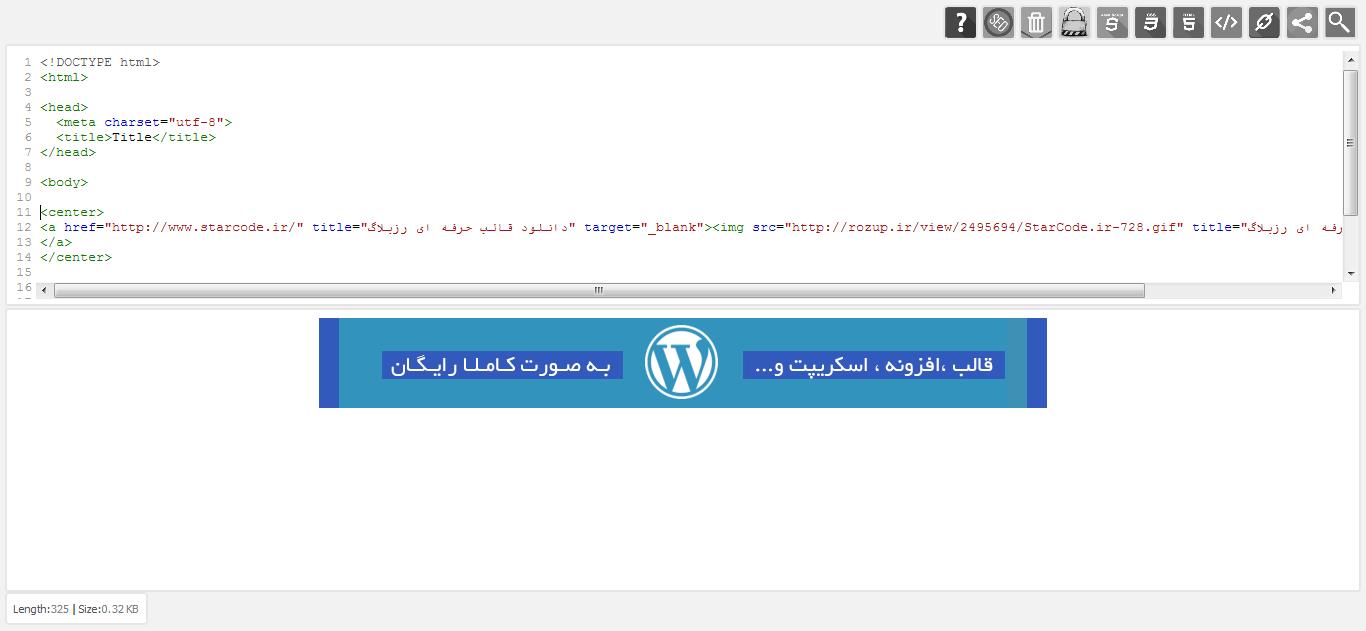 ابزار تست و طراحی کد های HTML