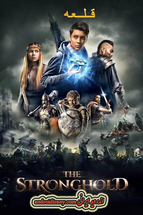 دانلود فیلم دوبله فارسی قلعه The Stronghold 2017