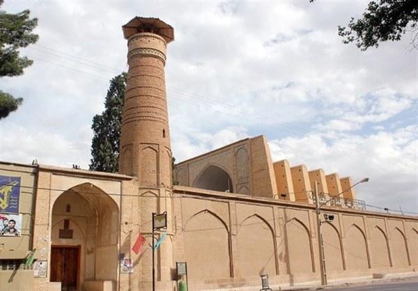مسجد جامع نی یز