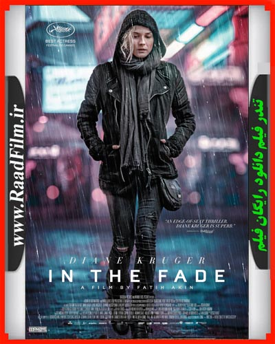 دانلود فیلم In the Fade 2017
