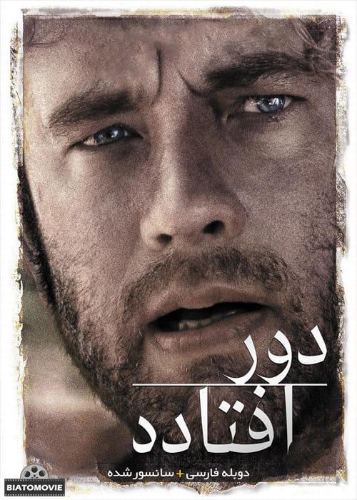 دانلود فیلم Cast Away 2000 دور افتاده با دوبله فارسی